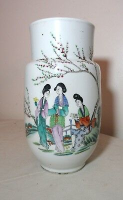 rare antique Republic of China Chinese porcelain pottery famille rose vase jar .