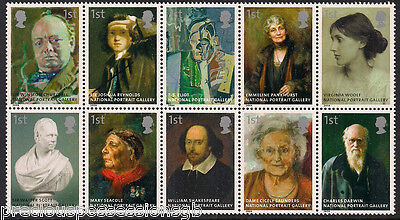 GB MNH STAMP SET 2006 National Portrait Gallery Block SG 2640-2649 UMM