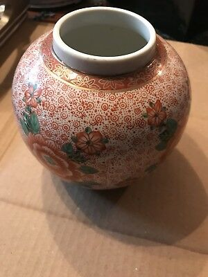 Japanese Porcelain Ware VASE Asian Floral Hand Painted in Hong Kong