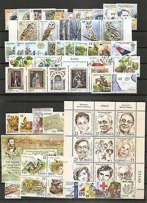 Serbia,serbien 2017,,complete Year,jahrgang,,aditional Stamps,mnh