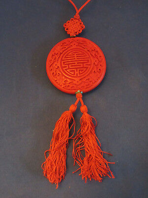 Vintage Chinese Red Cinnabar medallion & braided string necklace