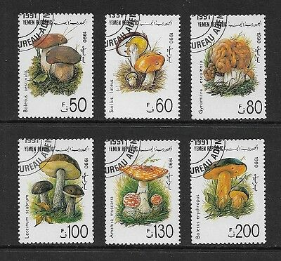 YEMEN Republic 1990 Mushrooms, Fungi, CTO