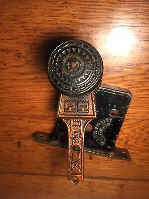 Rare Antique 1880s Gilbert Lock Co Ornate Brass Door Knob with Mortise