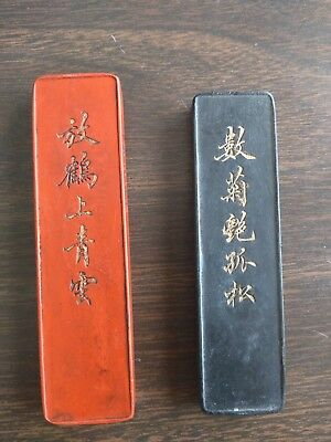 "Chinese Ink Sticks from Qing Dynasty Forbidden City ""Yucuixun"""