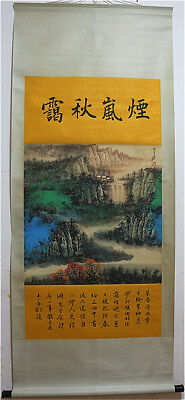 Excellent Chinese 100% Handed Painting & Scroll Landscape By Zhang Daqian 张大千 D1