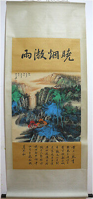 Excellent Chinese 100% Handed Painting & Scroll Landscape By Zhang Daqian 张大千 D4