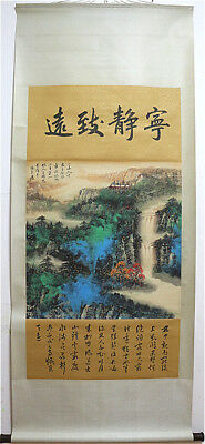 Excellent Chinese 100% Handed Painting & Scroll Landscape By Zhang Daqian 张大千 D8