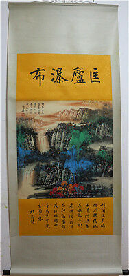 Excellent Chinese 100% Handed Painting & Scroll Landscape By Zhang Daqian 张大千 E1