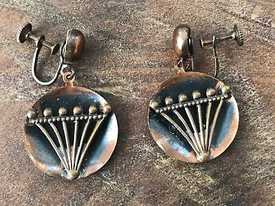 """Funky Antique VTG Art Deco Brass Tone Round Pair Of Clip On Earrings 1"""""""