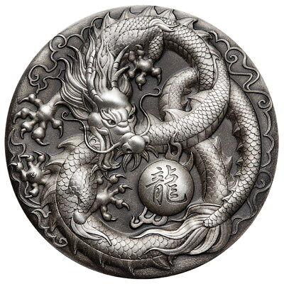 Tuvalu 2018 Dragon Mythical Creatures Pearl Antiqued $5 5 Oz Silver Antique HR
