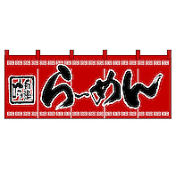 Japanese noren curtain Cloth Tapestry Japan Fabric SOBA Japanese noodles