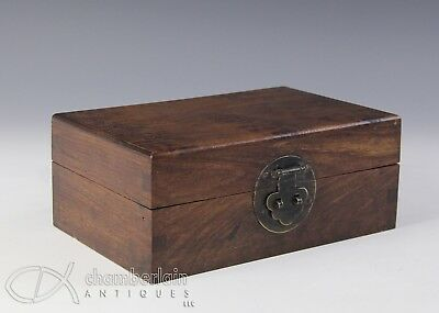 Chinese Carved Wood Box With Nice Grain