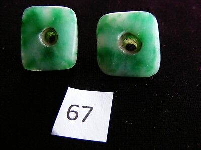 2 Pre Columbian Natural Green Jade Mayan Hand Carved Child Ear Spools (B67)