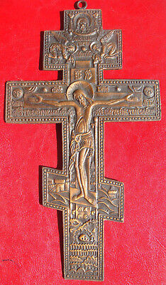 19th CENTURY ANTIQUE RARE RUSSIAN BEAUTIFULLY DETAILED ORTHODOX BRASS HOLY CROSS
