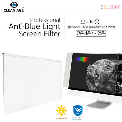 EGL Anti Blue Light 23 24 25 Inch Diagonal Widescreen Monitor Protector Filter