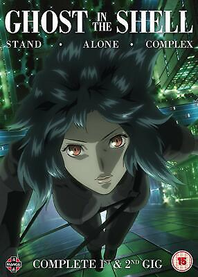 Ghost in the Shell: Stand Alone Complex Complete Series Collection (DVD)