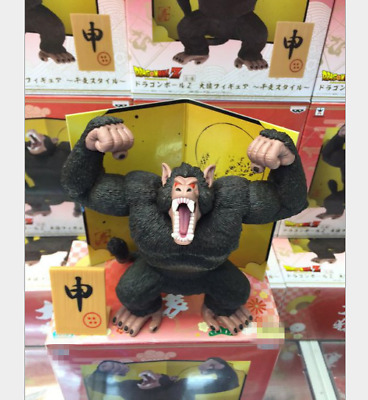 Dragon Ball Z Saiyan Oozaru Great Ape Monkey MSP Huge Ohzaru Oozaru Figures Toys