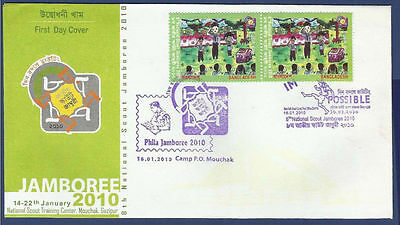 Bangladesh 2010 Special Cover 8th National Scout Jamboree Scouting Scouts