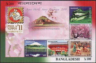 Bangladesh Mnh 2011 Japan Exhibition Phila Nippon Buddhist Vihar World Heritage