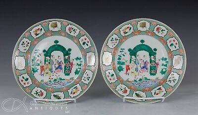 Pair Of Chinese Porcelain Enameled Plates