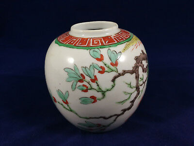 Antique Chinese Ginger Jar Famille Rose Late 19th Century