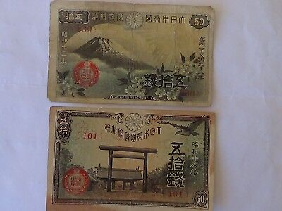 Two(2) 50 yen Japanese Banknotes