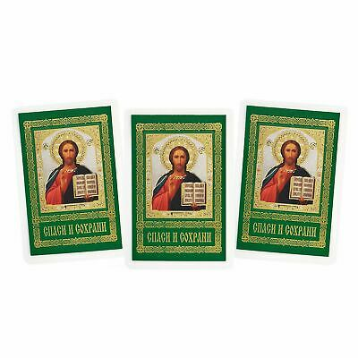 Christ The Teacher Set of 3 Laminated Icon Cards w/ Prayers on The Back Side 3