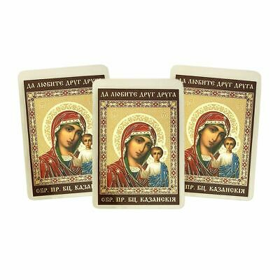 Virgin Of Kazan Set of 3 Laminated Icon Cards w/ Prayers on The Back Side 3 3/4