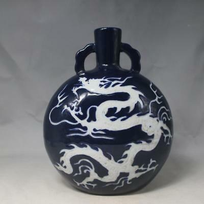 Fine Chinese Antique Blue Glazed Porcelain Dragon Flat Vase