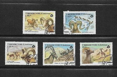 UZBEKISTAN 1996 Mammals, Animals, short set, CTO