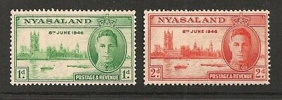 NYASALAND stamp Scott# 82-83 Mint NH KGVI Peace Issue 1946 Great Britain