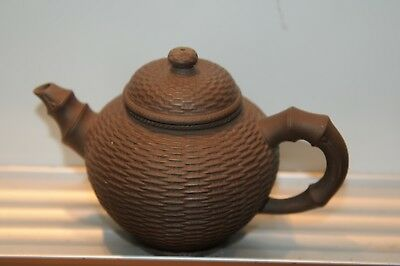 Vintage Small Japanese Signed Teapot Asian Ethnicities Teapots Signed on Bottom.