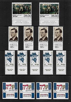 ISRAEL 1983 issues, mint, with tabs, MNH MUH