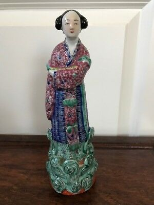 Chinese Antique Porcelain Famille Rose Lady Figurine Marked (魏洪泰)