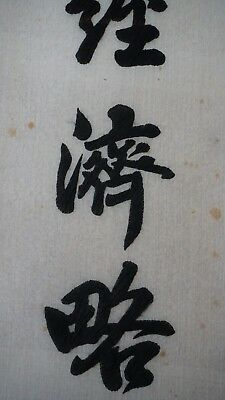 Chinese antique white embroidery