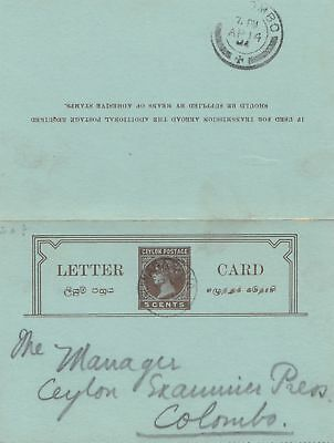Ceylon: 1904: letter card to Colombo