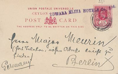 Ceylon: 1908: post card Nuwara Eliya Hotels to Berlin