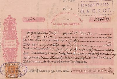 Ceylon: 1923: Jaffna Cash paid