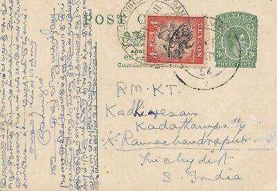 Ceylon: 1954: post card to South India