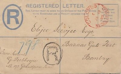 Ceylon 1895: Registered letter Colombo to Bombay/India