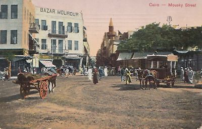 Ceylon: 1911: picture post card Cairo to Leipzig/Germany