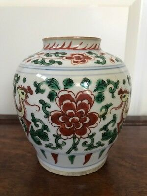 Very Rare Early Qing Chinese Wucai Phoenix Through The Peony Flower Ginger Jar