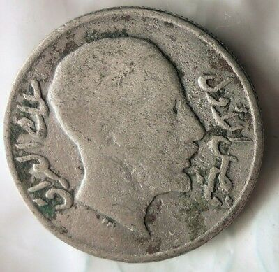 1933 IRAQ 20 FILS - VERY Rare KEY DATE Low Mintage Islamic Silver Coin - Lot 711