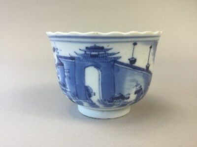 18th/19th C. Chinese Blue and White Cup - Chinese City Gate - Finely Painted