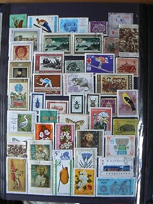 Collection Of Bulgaria Bulgarian Stamps