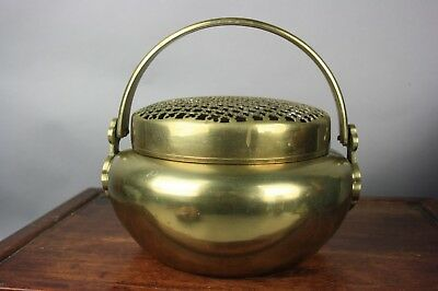 19th/20th C. YUNBAI Marked Chinese Bronze Hand Warmer