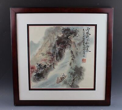 Vintage Chinese Hand Painting On Paper With Frame