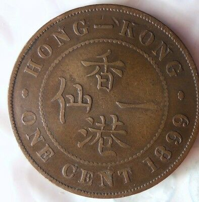 1899 HONG KONG CENT - RARE - Big Value Coin - Lot #712