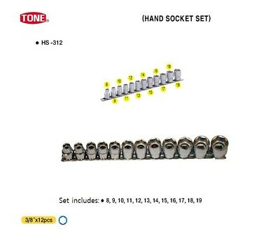 """HSCL306 MADE IN JAPAN TONE 3//8/"""" NUT CATCH DEEP SOCKET SET 6 POINT 6 SIZE 54mm"""