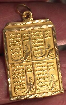 Anyique 18ct Gold Calligraphy Islamic Persian Soreh From Holy Doa Koran Pendant